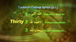 Benefits of reciting tasbeeh of Sayedda Fatima as