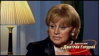 Егорова: Я Миронова жениться на Голубкиной заставила