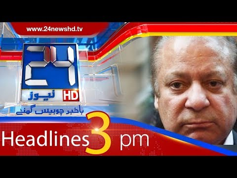 News Headlines | 3:00 PM | 3 November 2017