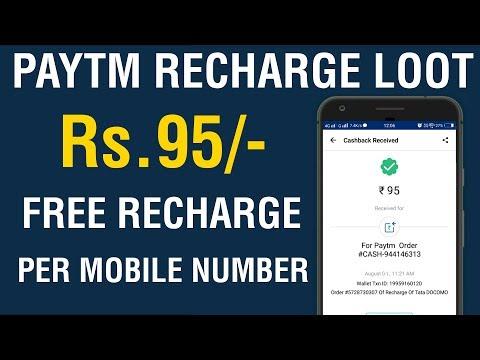 Paytm New Promocode | Paytm Free Mobile Recharge offer | Rs.95 Per Number | V Talk