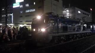 EF510-515北斗星塗装 寝台特急北斗星ラストラン 福島駅 出線