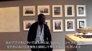 新建築2010年8月号 「デイヴィッド・アジャイ展──OUTPUT」インタビュー