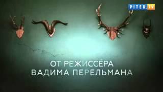 """""""Измены"""": 7 серия показала Евгения Стычкина во всей красе"""