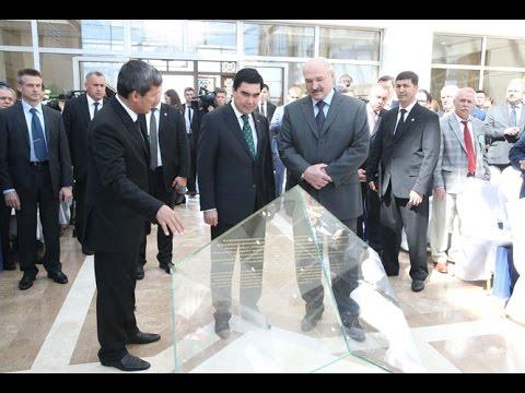 В Минске открылся комплекс зданий посольства Туркменистана