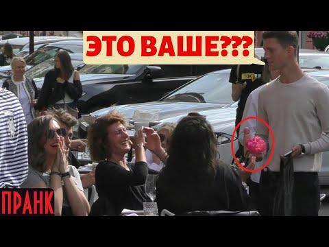 Подставной Курьер из Секс-Шопа / Пранк по Комментариям | Boris Pranks