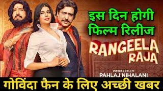 Govinda New Movie Rangeela Raja Full Movie Release Date Confirm