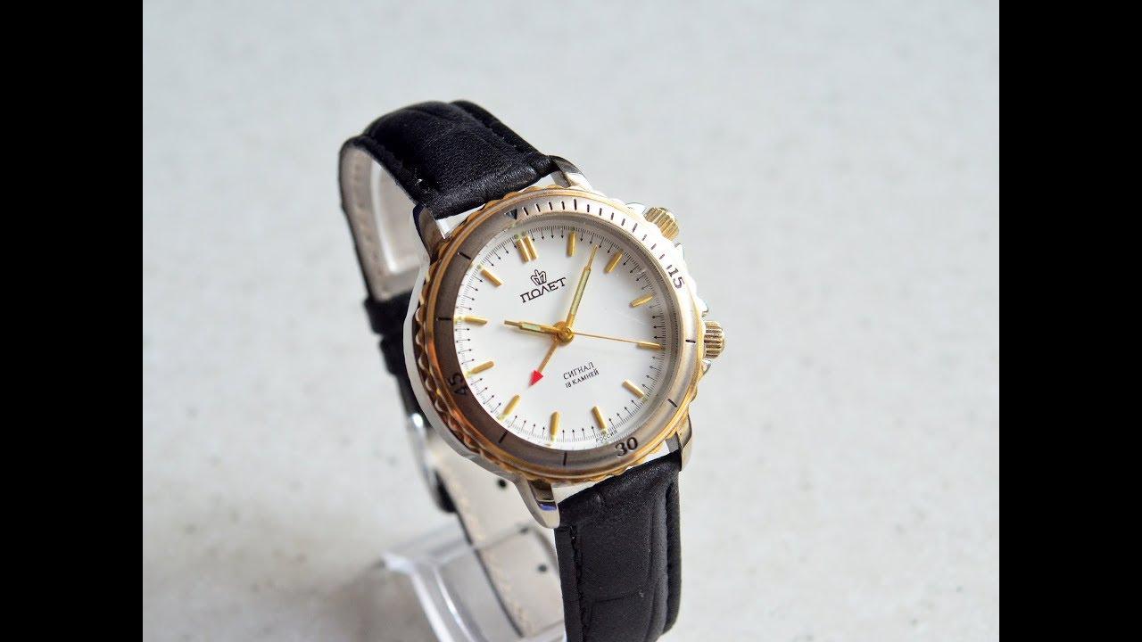 Livening-russia.ru ✔ сравнить цены и купить часы наручные с будильником в россии ✔ более магазинов ✔ обзоры и отзывы пользователей ✔.