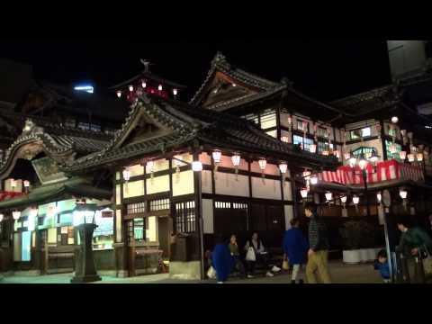 Japan Travel - EHIME - Dogo-onsen hot spring