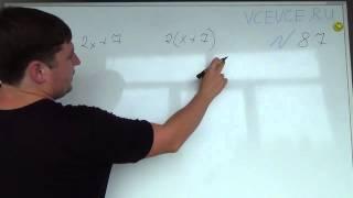 Задача №87. Алгебра 7 класс Макарычев.