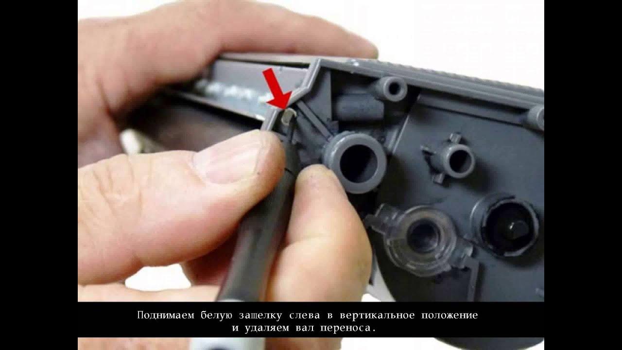 Tn 2080 инструкция по заправке