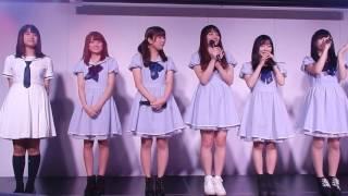 少女交響曲~GirlsSymphony~ガールズシンフォニー 2017年1月9日のイベ...