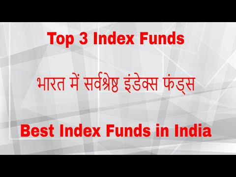 Top 3 Index Funds 2018 | Best Index Funds in India