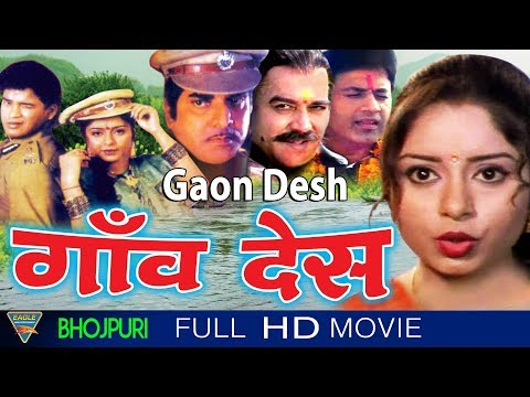 Gaon Desh Bhojpuri Full Movie HD || Arun Govil, Kunal Singh || Eagle Bhojpuri Movies