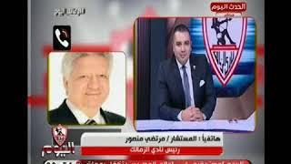 مرتضي منصور يرد علي  احد المدافعين عن حازم امام عالهواء :
