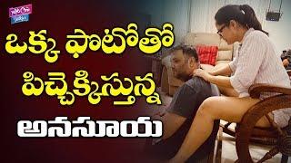 Anchor Anasuya Look Hot While Massage To Husband | Jabardasth | YOYO Cine Talkies