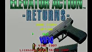 Elevator Action Returns for the Sega Saturn by Second Opinion Games