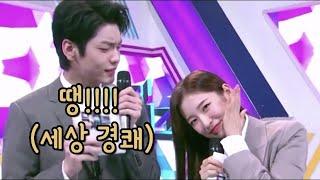 [뮤직뱅크] 앞으로 더 기대되는 수빈 아린/아콩 mc