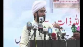 Repeat youtube video Millad Mustaf Saw 2011 Sultan Ahmed Ali sab par 3