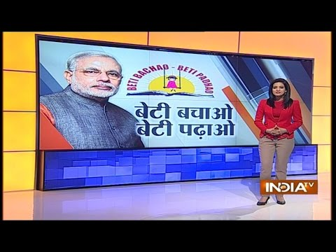 PM Modi Launches 'Beti Bachao Beti Padhao' Campaign - India TV