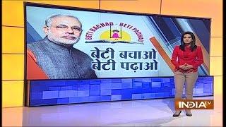 PM Modi Launches 'Beti Bachao Beti Padhao' Campaign - India TV