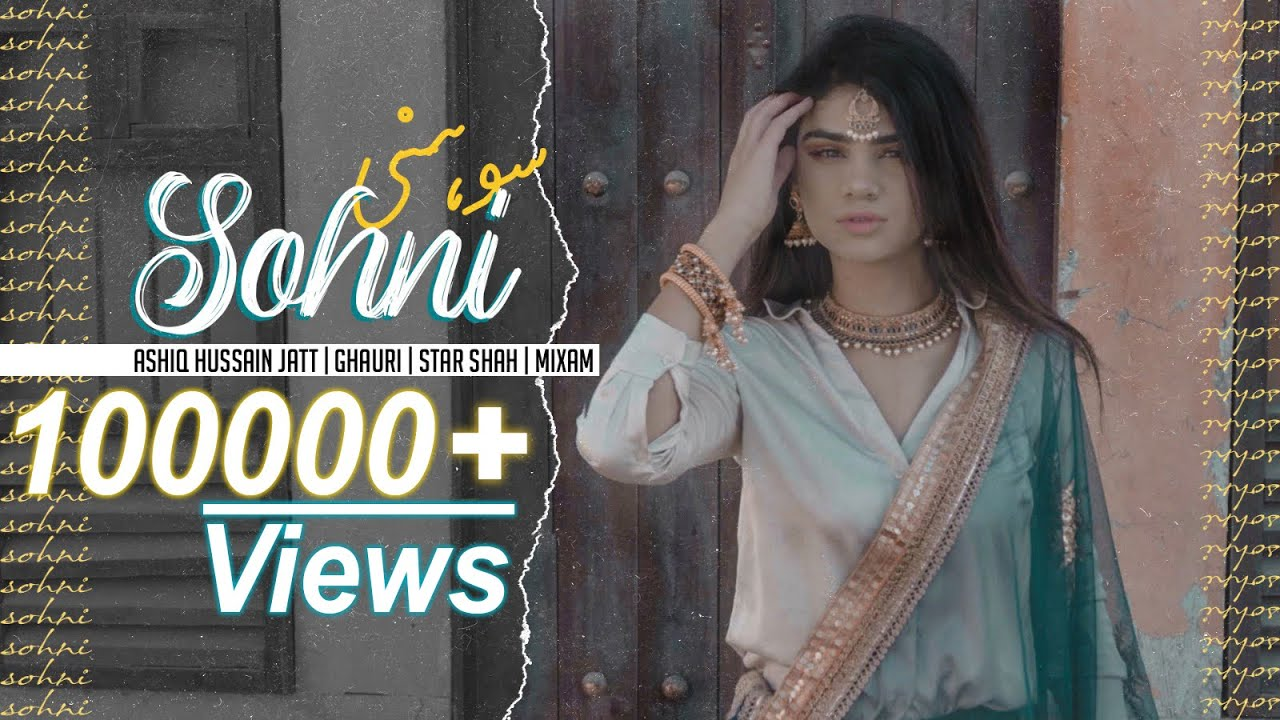Download SOHNI - ASHIQ JATT / GHAURI / STAR SHAH / MIXAM (Official Video) Puthi Topi Gang