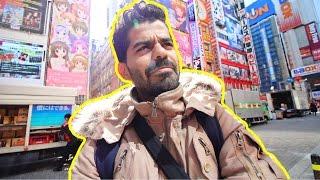 اشياء غريبة في اليابان || جنة الانمي