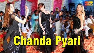 Chanda Pyari | Aksar Is Duniya Mein | Bollywood Dance | Shaheen Studio