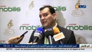 محمد حبيب الرئيس المدير العام موبيليس يؤكد إستعداده  لدخول الجيل الرابع بالجزائر
