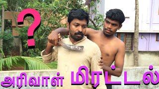 Basic Self Defence From Weapons In Kalaripayattu | Old Tamil Martial Arts | Lemuria | Martial Arts