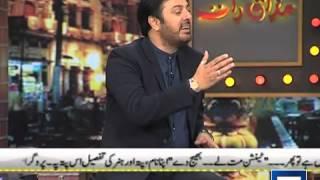 Dunya News- Mazaq Raat- 08-12-2014