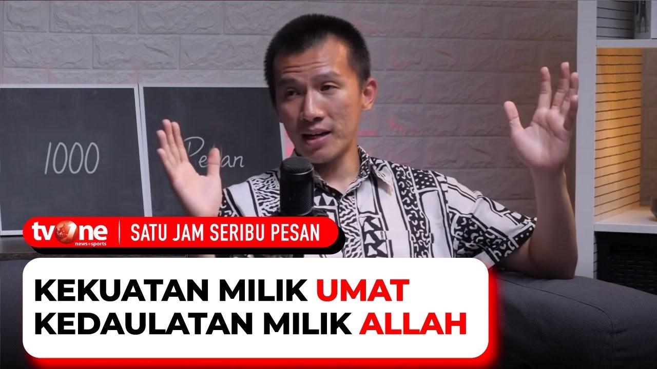 Pandangan Felix Siauw Soal Politik Zaman Nabi | TalkShow tvOne