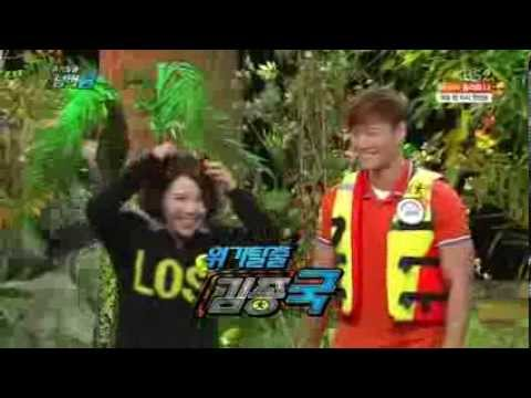 Shin Bong Sun dance to Kim Jong Kook EC NO1 - YouTube