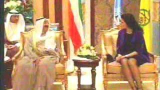Prince of Kuwait & Strida geagea امير الكويت ستريدا جعجع