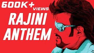 Rajini Anthem Official Lyric | Rajini Kanth | Raghava Lawrence | Vijay Antony