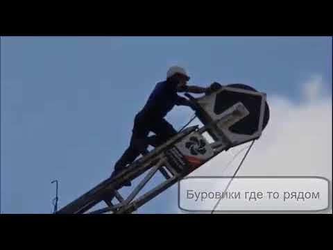 Женщина помощник бурильщика