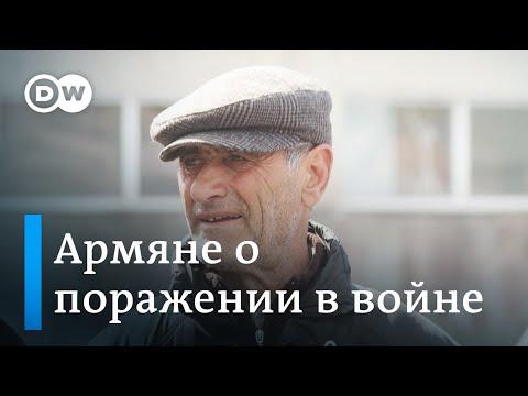 Рассказы жителей армянского города Гориса на границе с Азербайджаном