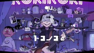 平成最後の自分の動画は昨年のラストに投稿した歌ってみたメドレー「ロ...