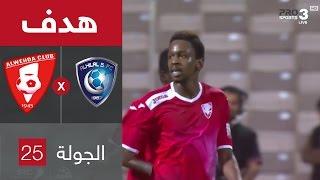 هدف الوحدة الأول ضد الهلال (مختار فلاته) في الجولة 25 من دوري جميل