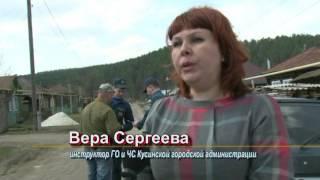 видео Противопожарный режим в городе