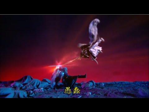 霹靂好戲再安可:末日神話,死神逆天(刀龍傳說 第1集)