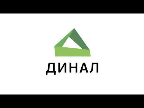 "Видео-визитка компании ""Динал"""