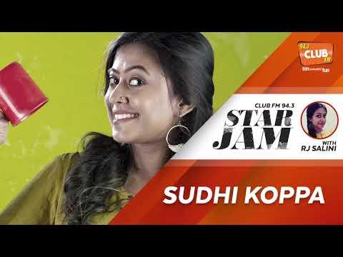Sudhi Koppa - RJ Salini - Star Jam - CLUB FM 94.3