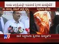 Siddaganga Seer To be Discharged from BGS Hospital Tomorrow