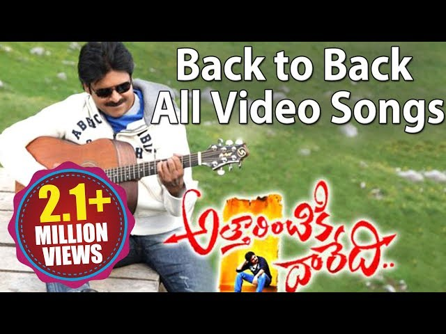 Attarintiki Daredi Back to Back All Full Video Songs ||  Pawan Kalyan, Samantha Travel Video