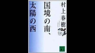 メルマガ読者さんの感想文はこちら http://soc9.heteml.jp/column/89.pd...