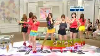Корейской  танцы