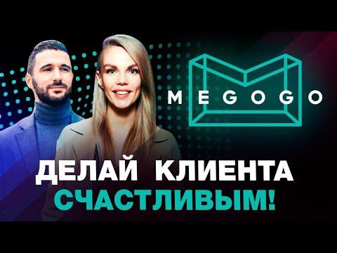 ТОЛОЧИНА – Маркетинг MEGOGO. Новая культура потребления. Экономика впечатлений / ДЖОБЕРЫ