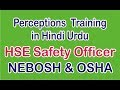 Online Health and Safety Courses in India | Health Safety Course