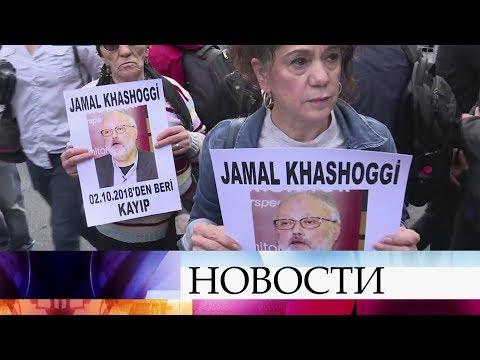 Смотреть В Турции нарастает скандал с детективным исчезновением журналиста. онлайн