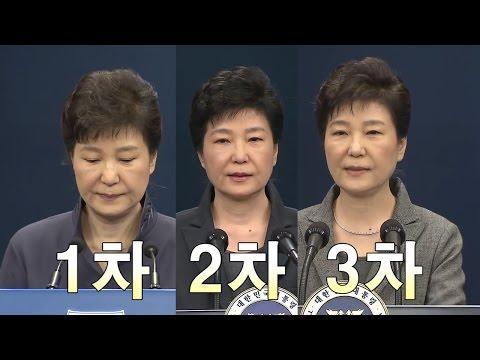 朴, 아몰랑~ 담화에 분노 상승